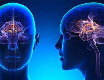 tratamiento neurológico